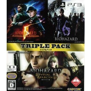 バイオハザード TRIPLE PACK/PS3|bookoffonline2