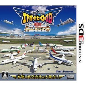 ぼくは航空管制官 エアポートヒーロー3D 羽田 ALL STARS/ニンテンドー3DS|bookoffonline2