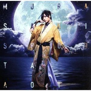 MURASAKI(初回限定盤B)/蒼井翔太|bookoffonline2