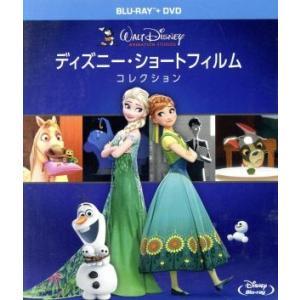 ディズニー・ショートフィルム・コレクション ブルーレイ+DVDセット(Blu−ray Disc)/(ディズニー)|bookoffonline2