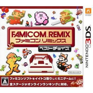 ファミコンリミックス ベストチョイス/ニンテンドー3DS