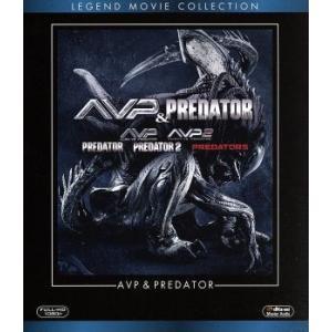 AVP&プレデター ブルーレイコレクション(Blu−ray Disc)/(洋画)|bookoffonline2