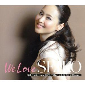 「We Love SEIKO」−35th Anniversary 松田聖子究極オールタイムベスト50 Songs−(初回限定盤A)(3CD+DVD)/|bookoffonline2