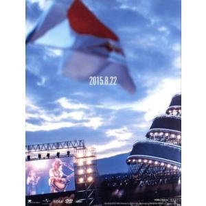 富士山麓 ALL NIGHT LIVE 2015/長渕剛 bookoffonline2