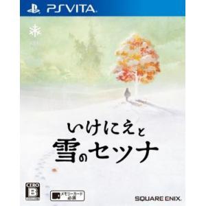 いけにえと雪のセツナ/PSVITA|bookoffonline2