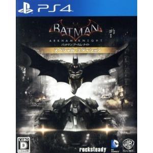 バットマン アーカム・ナイト スペシャル・エディション/PS4