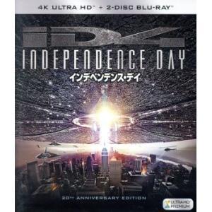 インデペンデンス・デイ(4K ULTRA HD+Blu−ray Disc)/ウィル・スミス,ビル・プルマン,ジェフ・ゴールドブラム,ローランド・エメリッ bookoffonline2