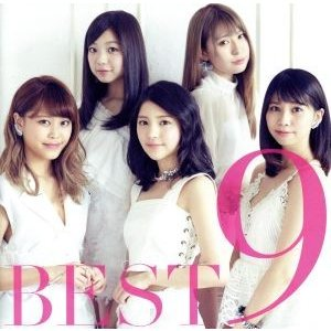 SME 9nine/Best9 初回生産限定盤A CDの商品画像 ナビ