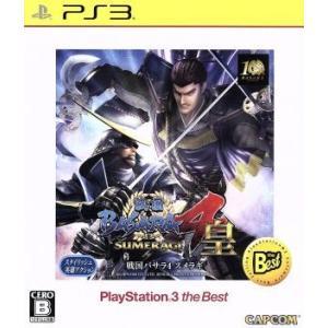 戦国BASARA4 皇 PlayStation 3 the Best/PS3|bookoffonline2
