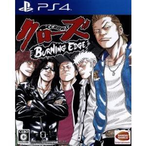 クローズ BURNING EDGE/PS4|bookoffonline2