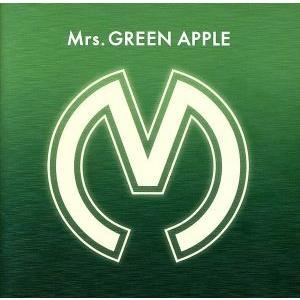 Mrs.GREEN APPLE(初回限定盤)(DVD付)/Mrs.GREEN APPLE|bookoffonline2