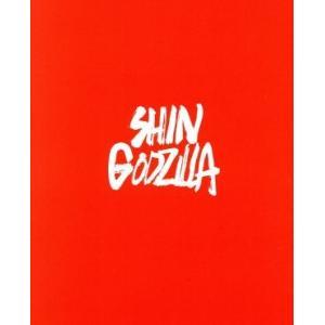 シン・ゴジラ 特別版(Blu-ray Disc...の関連商品8