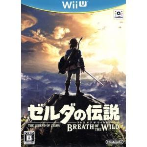 ゼルダの伝説 ブレス オブ ザ ワイルド/WiiU|bookoffonline2