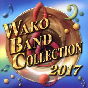 (CD) ワコーバンドコレクション2017 / 指揮:加養浩幸 / 演奏:フィルハーモニック・ウインズ 大阪 (吹奏楽)の商品画像|ナビ