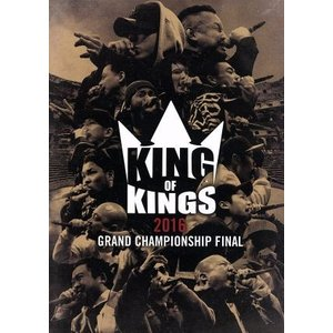 KING OF KINGS 2016 DVD/(V.A.),ACE,ISSUGI,輪入道,HI−KI...