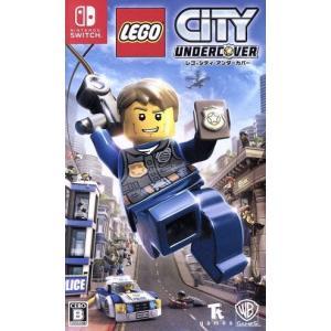 LEGO シティ アンダーカバー/NintendoSwitch|bookoffonline2