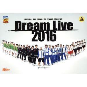 ミュージカル テニスの王子様 コンサート Dream Live 2016(SP版)(Blu−ray ...