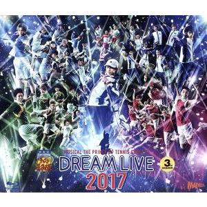 ミュージカル テニスの王子様 コンサート Dream Live 2017(Blu−ray Disc)...
