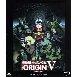 機動戦士ガンダム THE ORIGIN V 激...の関連商品7