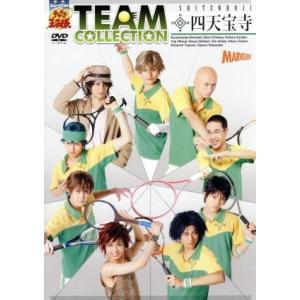 ミュージカル テニスの王子様 TEAM COLLECTION 四天宝寺/安西慎太郎,東啓介,福島海太
