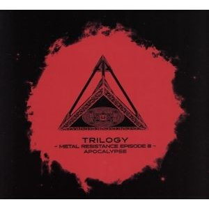 TRILOGY −METAL RESISTANCE EPISODE III− APOCALYPSE(THE ONE限定版)(Blu−ray Disc)/|bookoffonline2