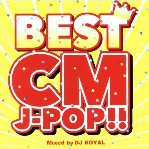 BEST CM J−POP!! Mixed by DJ ROYAL/(オムニバス)|bookoffonline2
