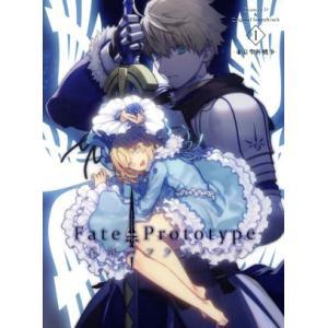 Fate/Prototype 蒼銀のフラグメンツ Drama CD & Original Soundtrack 1 −東京聖杯戦争−/(ドラマCD),|bookoffonline2