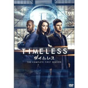 TIMELESS タイムレス シーズン1 DVD コンプリートBOX(初回生産限定版)/アビゲイル・スペンサー,マット・ランター,マルコム・バレット bookoffonline2