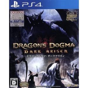 ドラゴンズドグマ:ダークアリズン/PS4|bookoffonline2