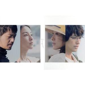 昼顔 豪華版(Blu-ray Disc)/上戸...の関連商品2