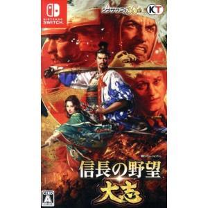 信長の野望・大志/NintendoSwitch|bookoffonline2