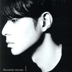 I(DVD付)/林部智史|bookoffonline2