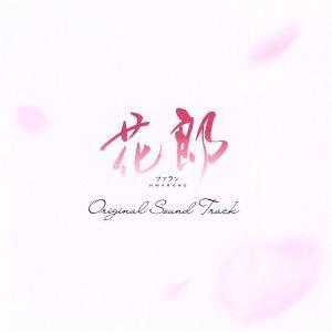 「花郎<ファラン>」オリジナル・サウンドトラック/(オリジナル・サウンドトラック),V、JIN(BTS),赤いほっぺの思春期,ヒョリン,ヤン・ヨソプ,ハン bookoffonline2