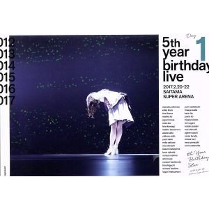 5th YEAR BIRTHDAY LIVE 2017.2.20−22 SAITAMA SUPER ARENA Day1(通常版)(Blu−ray D|bookoffonline2