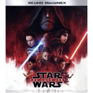 スター・ウォーズ/最後のジェダイ 4K UHD MovieNEX(4K ULTRA HD+3Dブルーレイ+Blu−ray Disc)/マーク・ハミル,|bookoffonline2