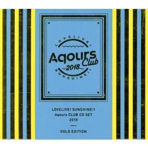 『ラブライブ!サンシャイン!!』Aqours CLUB CD SET 2018 GOLD EDITION(初回生産限定)(3DVD付)/Aqours(|bookoffonline2