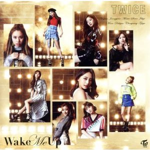 TWICE/Wake Me Up<CD+DVD>(初回限定盤 B)20180516の商品画像 ナビ