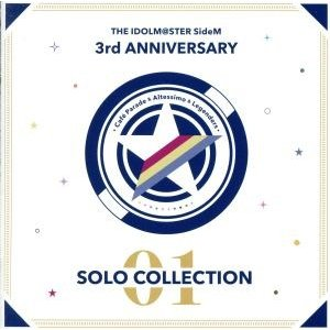 THE IDOLM@STER SideM 3rd ANNIVERSARY SOLO COLLECTION 01/(アニメ/ゲーム),Cafe Para|bookoffonline2