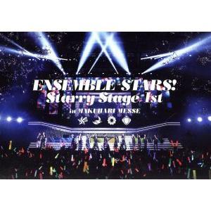 あんさんぶるスターズ!Starry Stage 1st〜in 幕張メッセ〜/(オムニバス),流星隊,紅月,Valkyrie bookoffonline2