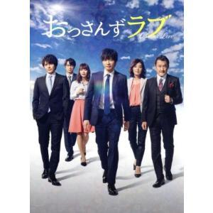 おっさんずラブ DVD−BOX/田中圭,林遣都,内田理央,河野伸(音楽) bookoffonline2