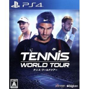 テニス ワールドツアー/PS4|bookoffonline2