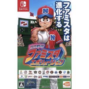 プロ野球 ファミスタ エボリューション/NintendoSwitch bookoffonline2