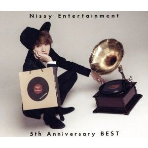 Nissy Entertainment 5th Anniversary BEST(2DVD付)/Nissy(AAA)|bookoffonline2
