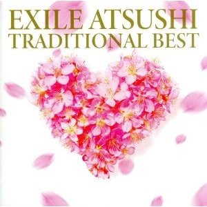 TRADITIONAL BEST(DVD付)/ATSUSHI(EXILE)|bookoffonline2