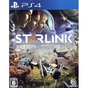スターリンク バトル・フォー・アトラス スターターパック/PS4|bookoffonline2