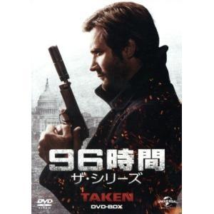 96時間 ザ・シリーズ DVD−BOX/クライヴ・スタンデン,ジェニファー・ビールス,ガイウス・チャ...