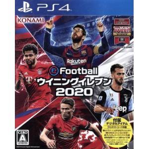 eFootball ウイニングイレブン 2020/PS4