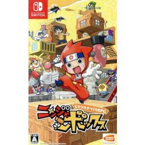 ニンジャボックス/NintendoSwitch bookoffonline2