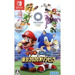 マリオ&ソニック AT 東京2020オリンピック/NintendoSwitch|bookoffonline2