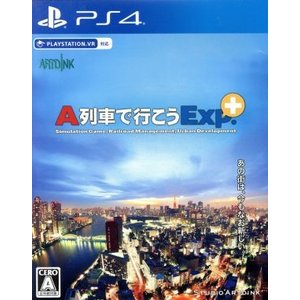 A列車で行こうExp.+/PS4|bookoffonline2